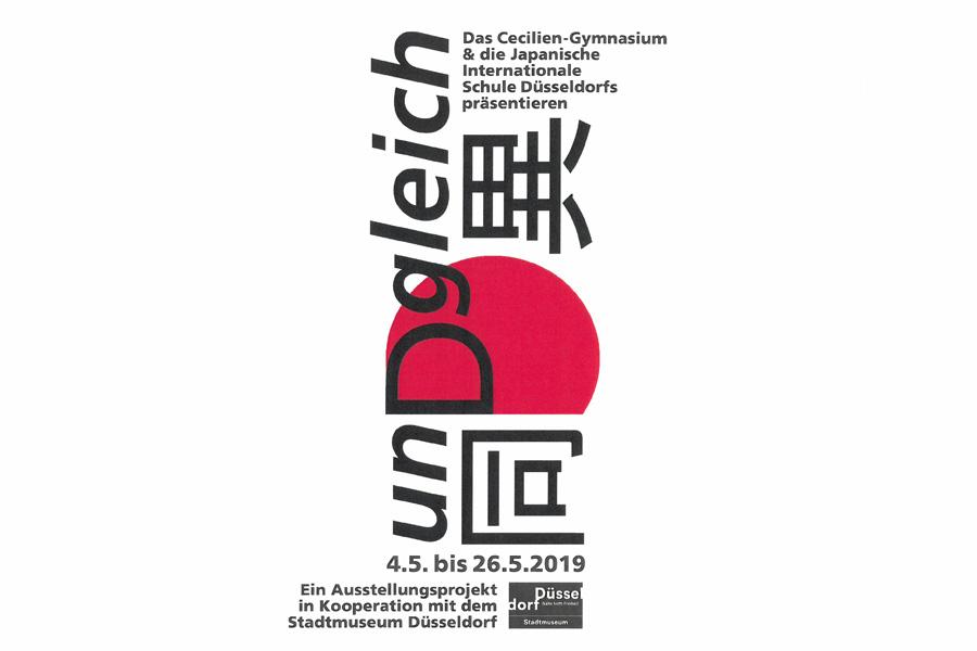 """Ausstellungsprojekt """"unDgleich!"""" im Stadtmuseum Düsseldorf (Foto: Stadt Düsseldorf/Stadtmuseum/Japanische Internationale Schule in Düsseldorf)"""