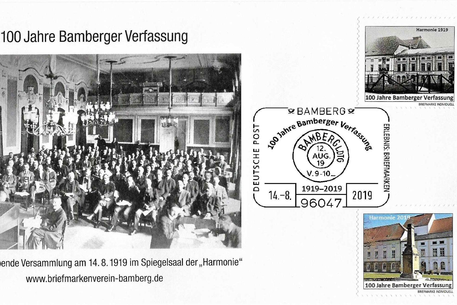 Sonderbriefmarke zu 100 Jahre Bamberger Verfassung (Foto: Stadt Bamberg)