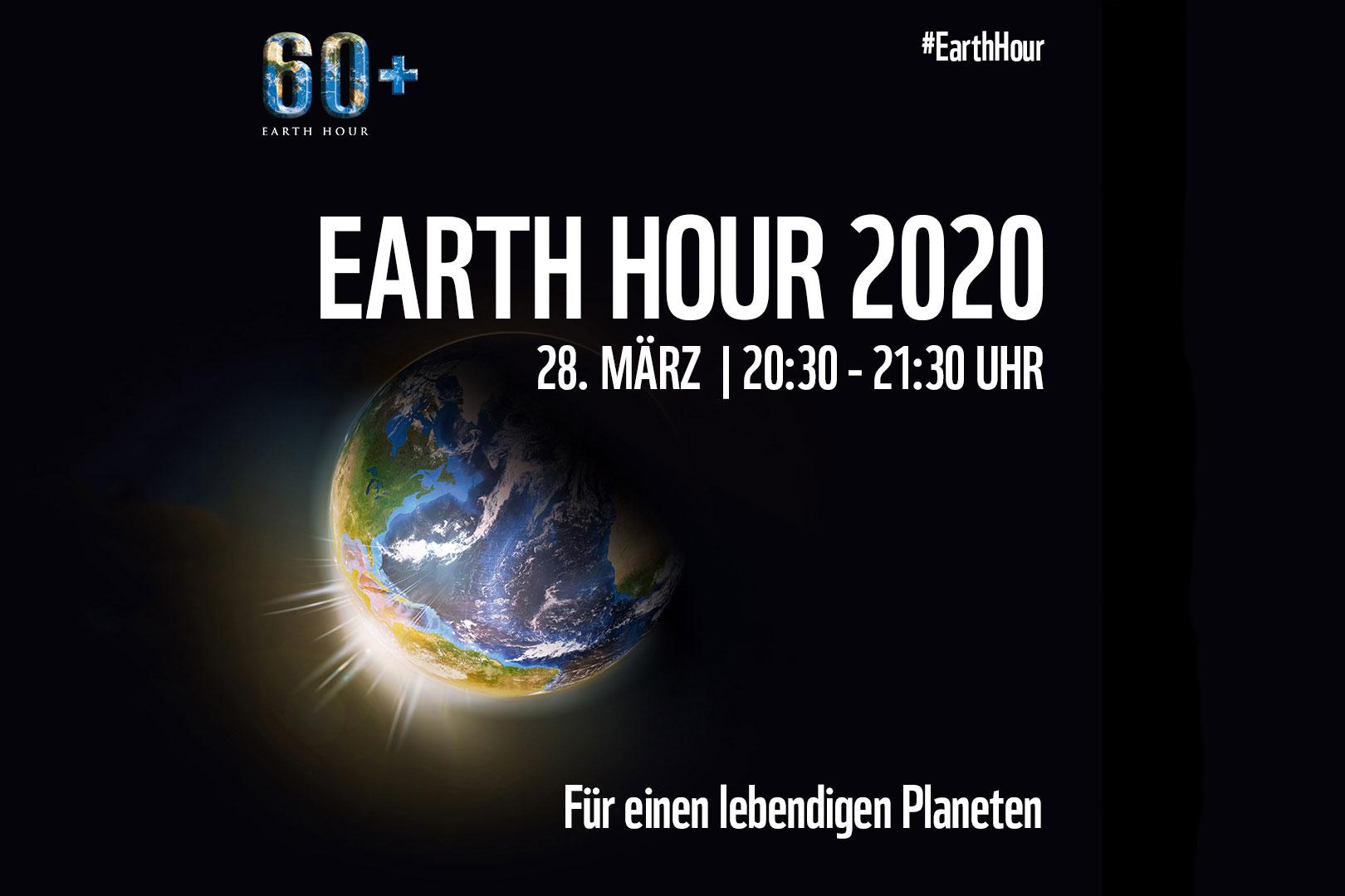 """Ziel der Umweltschutzaktion """"Earth Hour"""" ist zum Schutz des Planeten Erde für eine Stunde Licht ausschalten. (Quelle: WWF)"""
