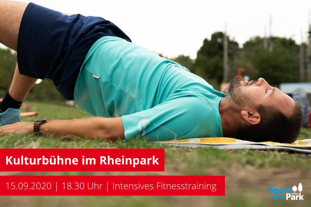 Zum Endspurt großes Special an der Kulturbühne im Rheinpark (Foto: Stadt Düsseldorf)
