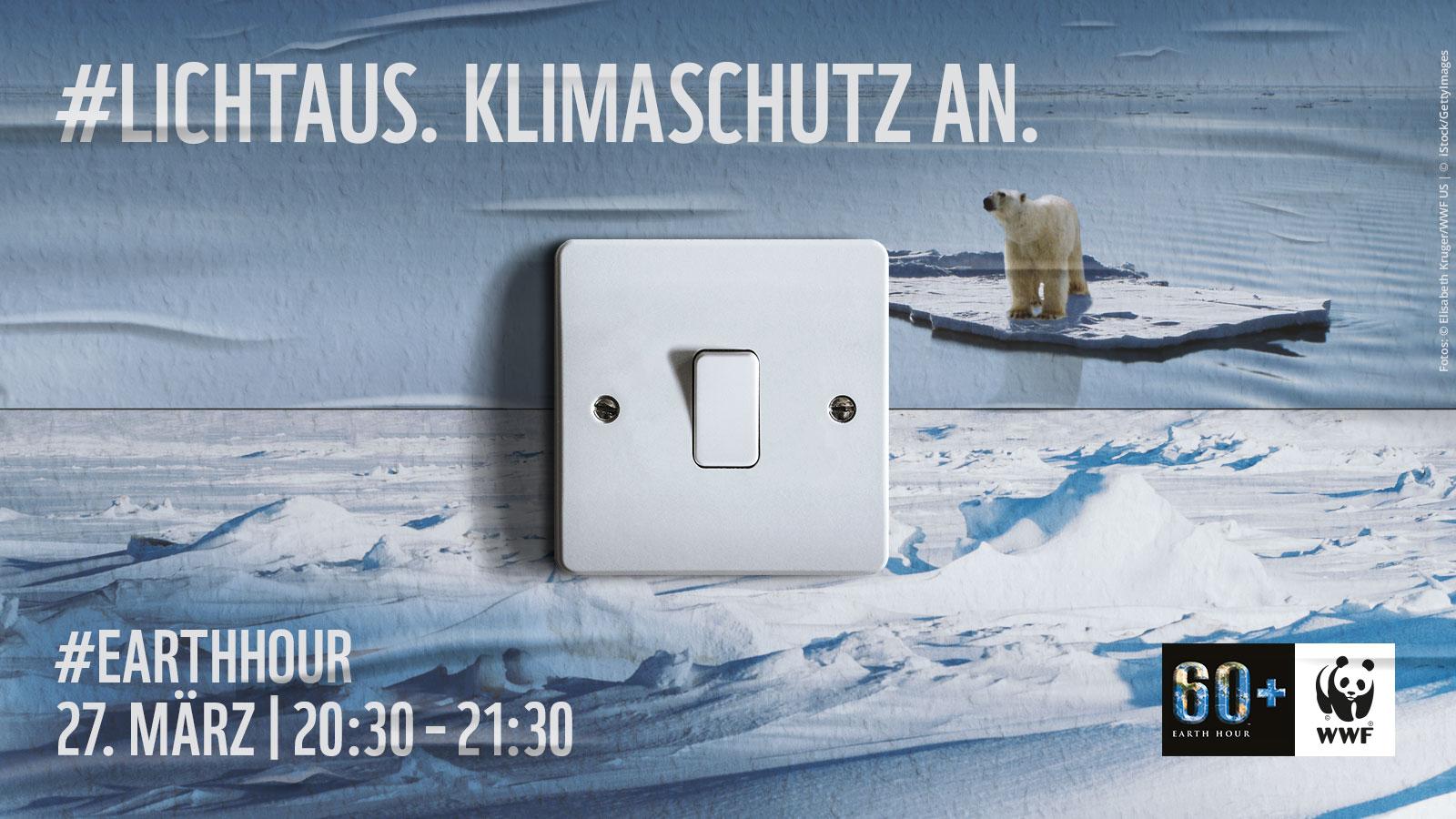 Plakat des WWF zur Earth Hour 2021 (Foto: WWF)