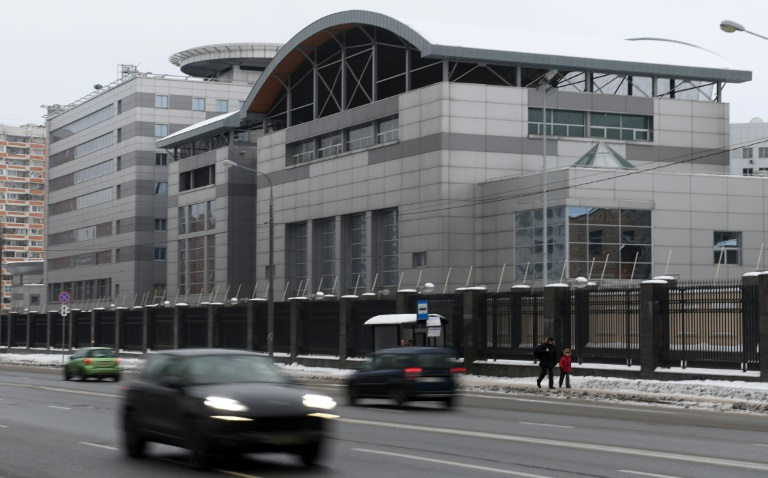 Cyber-Angriffe vor Bundestagswahl: Berlin richtete schwere Vorwürfe an Russland (© 2021 AFP)