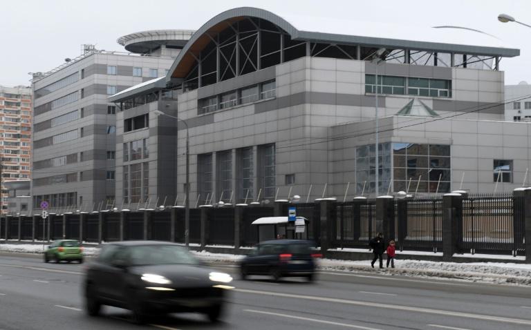 Generalbundesanwalt ermittelt wegen russischer Cyberangriffe vor Bundestagswahl (© 2021 AFP)